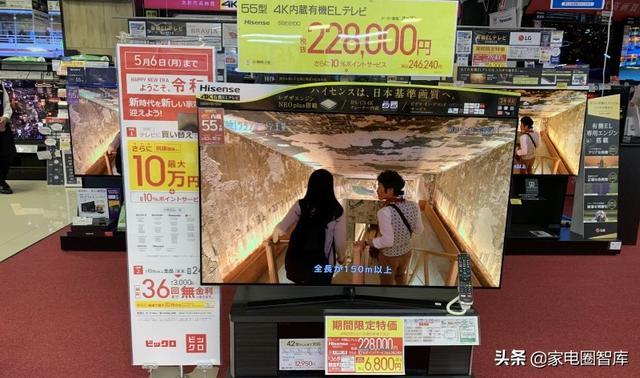 这家中国彩电巨头进军日本,赢得了索尼和松下的胜利,不是依靠低价,而是依靠技术