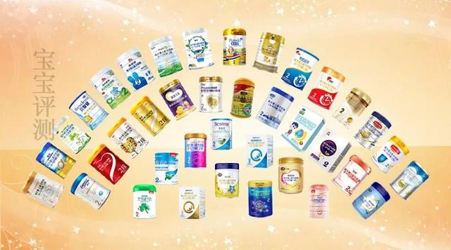 38款国产2段奶粉独立评测:买400多的,还是买100多的?